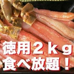 20111221-214031.jpg